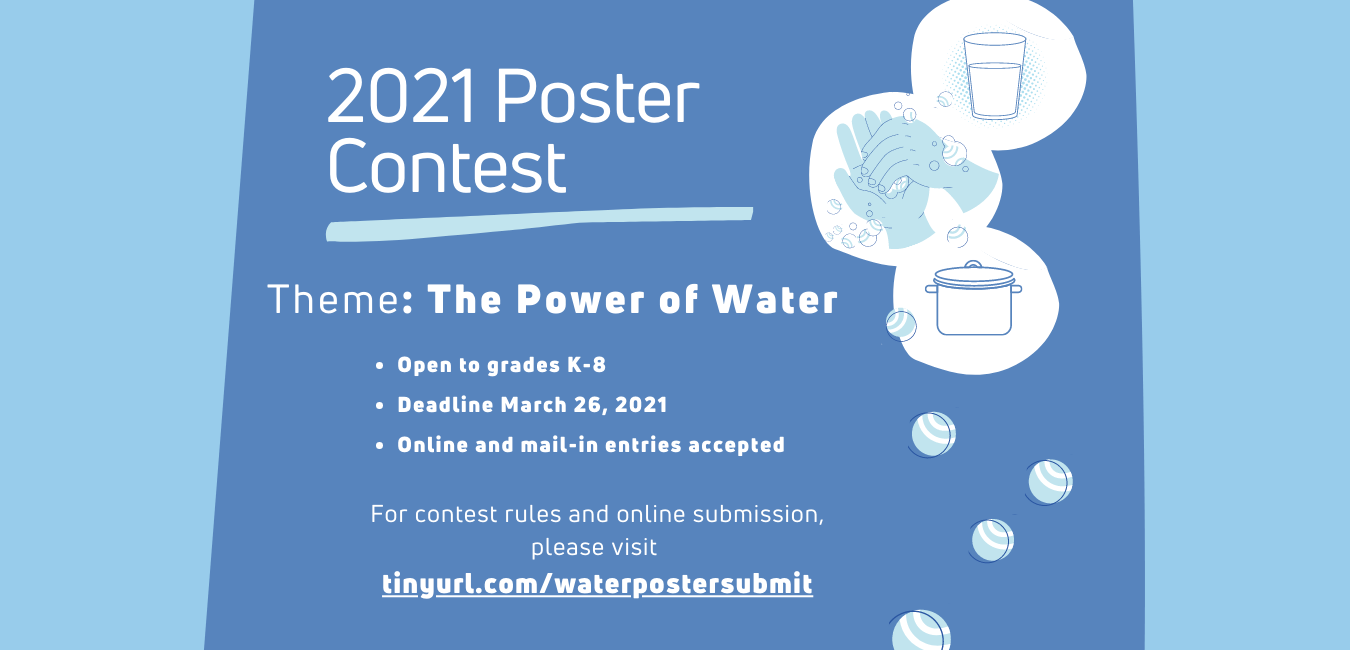 Poster contest flyer image